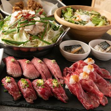 『肉寿司食べ放題』2時間1990円→1490円