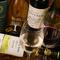 おしゃれな雰囲気で味わう厳選ワインは格別の美味しさを演出