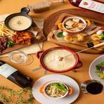 旬の野菜や新鮮な魚介を使われているので、素材の美味しさをそのままいただく料理もおすすめ。『ウメ子のチーズフォンデュ』『ウメ子のバーニャカウダ』など、店の名前を冠したメニューはぜひお試しあれ。
