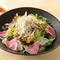 合鴨の葱サラダ(2人前)