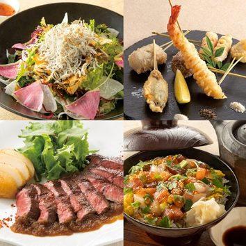 『味わい(鍋)コース』2H飲放題付き 4400円⇒4000円(税込)
