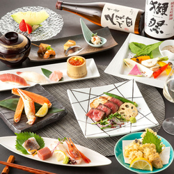 贅沢なこだわり料理の数々『和洋折衷コース』