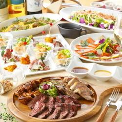 ダブルメインディッシュと旬の食材を満喫『味覚コース』