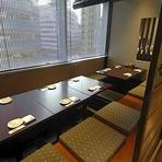 10名まで利用可能な完全個室や16名向けのテーブル席個室など、落ち着いた雰囲気の席が多数。リラックスして過ごしたい宴会や家族での食事会には掘りごたつ席がおすすめです。