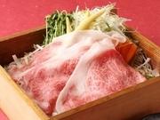 焼酎 黒豚 馬刺し 芋蔵 五反田店