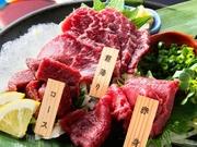 焼酎 黒豚 馬刺し 芋蔵 新宿西口店