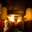 隠れ家和食Dining×完全個室 うまいもん 新宿西口駅前店