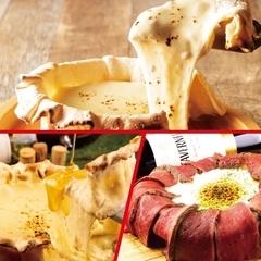 たっぷりチーズのチーズフォンデュコースが新登場♪たっぷり3H飲み放題付4000→3500円!!