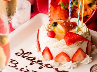 サプライズケーキが無料