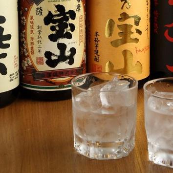 【平日がお得】2時間単品飲み放題『プレミアムコース』1800円