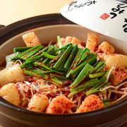『名古屋名物赤味噌と赤唐辛子の絶妙な味のもつ鍋!』『野菜たっぷりのヘルシー鍋!』『絶妙な甘み・刺激的な辛さのバランスが取れた名古屋名物鍋!』とりあえず『うまい鍋』ってことです。