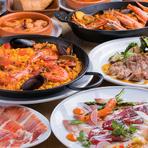 コース・アラカルト充実。スペイン料理が日常を彩る