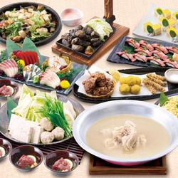 郷土料理と夏の味覚を贅沢に!