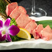 柔らかな食感とタンならではの旨味を堪能できる『特上タン塩』(数量限定)