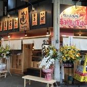 名古屋のご当地グルメも楽しめます。