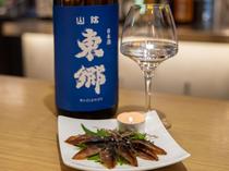 なかなか味わえない珍味も。日本酒とのマリアージュを楽しんで