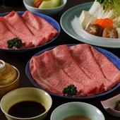 シンプルな調理法ながら、肉の美味しさが際立つ『しゃぶしゃぶ』