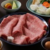 大判にスライスされた「福寿館牛」を特製の割り下でいただく『寿き焼』