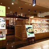 大阪髙島屋7Fにあり、利便性抜群。買い物帰りやデートに最適
