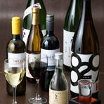 飲み放題付きコースもバリエーション豊富に揃っておりますので、宴会や二次会にも人気です。 ボリューム満点の宴会プランとなっております。