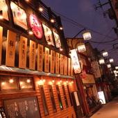 最寄り駅からすぐ。明るく、元気になれる九州居酒屋