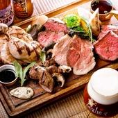 岩手県産黒毛和牛 門崎熟成肉のグリル<120g>