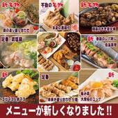 鶏創作料理の数々