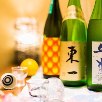 2H飲み放題付鮮魚×黒毛和牛×鶏西京焼き含む全10品『彩りコース』