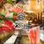 八州 小倉魚町店
