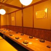 いろいろな用途で使える、全席掘りごたつ個室の居酒屋
