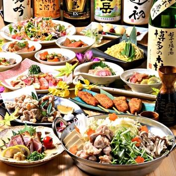 【2時間飲み放題付き】◆唐揚げ・鶏の葱塩焼・刺身コース