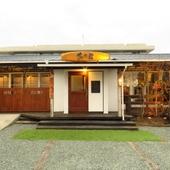 熊本北郵便局近くにある鶏料理居酒屋