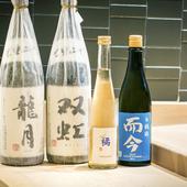 日本酒のほかワインも揃え、多彩なニーズに対応