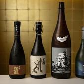 和食を引き立てる多彩な日本酒から希少な一本まで豊富に用意