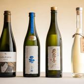 フランス料理の図式にとらわれない日本酒とのマリアージュ