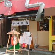 赤ちょうちんが目印。尼崎の小路に佇む風情ある一軒