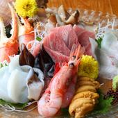 日本全国から季節に合わせて入荷する旬魚が味わえる『おまかせ刺身盛り』