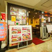大阪駅前第1ビル地下にある店。北新地、西梅田駅からすぐ