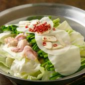 味噌と醤油の2つの味から選べる『国産牛 もつ鍋』