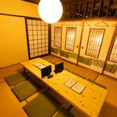 接待や女子会、さまざまなシーンで使える完全個室もあり