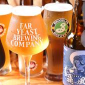 ビールの新たなおいしさに出合える『クラフトビール』