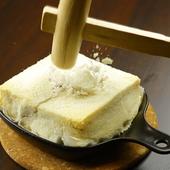ゲストが主役になれるスペシャルな一皿『和牛の塩釜焼き』