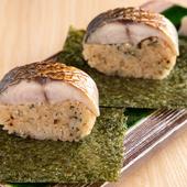 店主一押し。人気の味わい『炙り鯖の棒寿司』 一貫