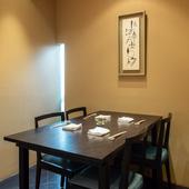 会食など会話を楽しみたいシーンに適したテーブル席