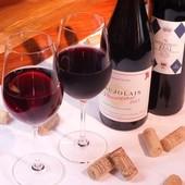 ワインを種類豊富にご用意致しております