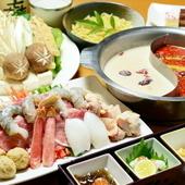 2種のスープで野菜や海鮮をたっぷりと味わう『火鍋コース』
