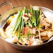 女性に人気の鍋メニュー。4種の味付けから選べる『もつ鍋』