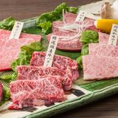 厳選された上質な和牛を満喫できる、豪華肉盛り『特上和牛ハーフ7点盛り』