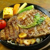 熊本県産のブランド牛を、がっつり堪能できる『リブロースステーキ』