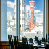神戸を一望。見晴らしがいいレストラン